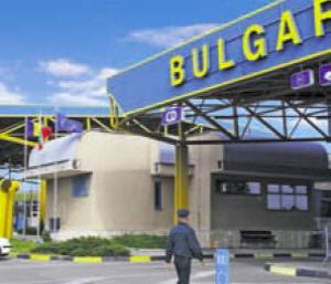 Douane Bulgarije