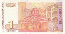 VakantielandBulgarije: Over geldzaken