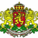 Het wapen van Bulgarije